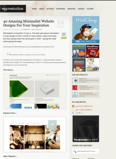図5 シンプルですばらしいWebデザインのショーケース