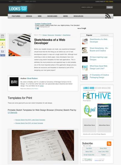 図3 Web制作者のためのスケッチブック