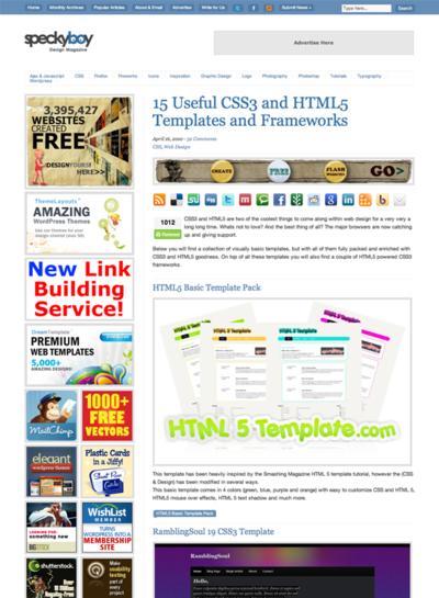 図3 CSS3とHTML5のテンプレートやフレームワーク