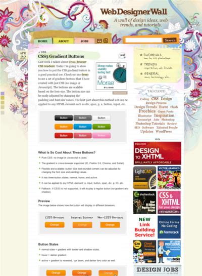 図1 CSS3によるグラデーションボタン