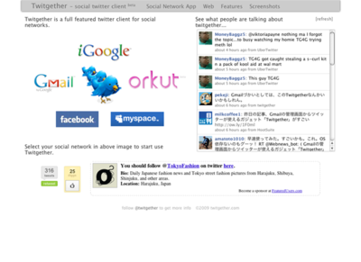 図6 Gmailなどで使えるTwitterクライアントTwitgether