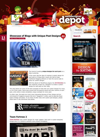 図2 ブログデザインの記事ページのショーケース