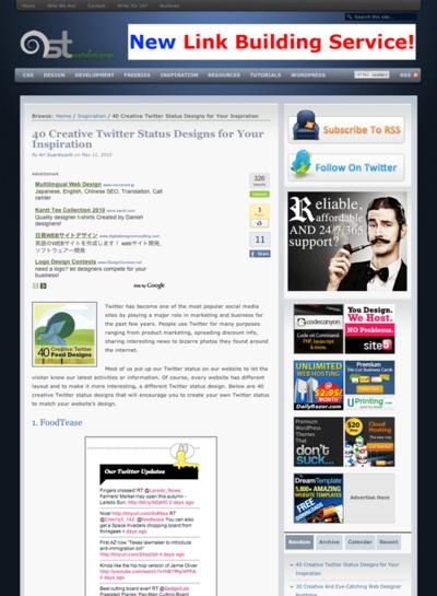 図5 自分のサイトに埋め込んだツイートのデザインショーケース