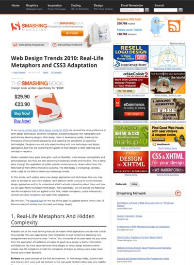 図2 こちらも2010年のWebデザインのトレンド