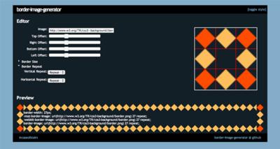 図6 border-imageの設定を行えるWebサービス