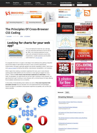 図1 クロスブラウザ向けCSSコーディングの原則
