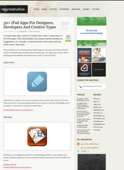 図4 デザイナー,デベロッパーのためのiPadアプリ集