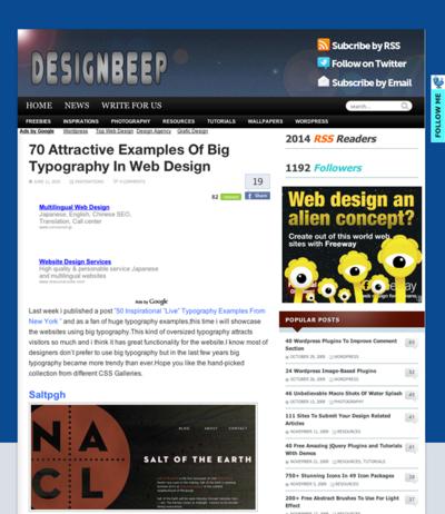 図5 大きなタイポグラフィを使ったサイトのショーケース