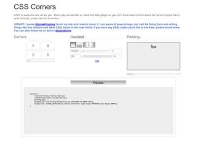 図6 CSS3の角丸とグラデーションのジェネレーター