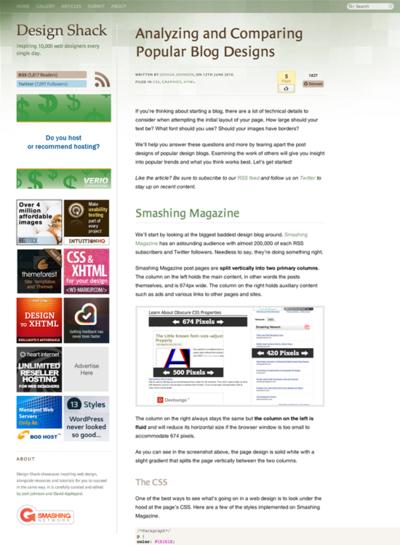 図2 ブログデザインの分析と比較