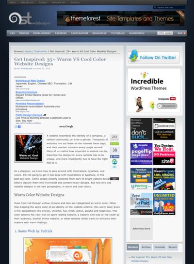 図5 暖色系と寒色系に分けてのWebデザインショーケース