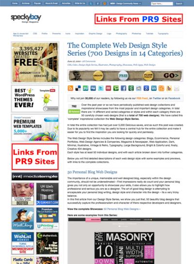 図1 Webデザインスタイルシリーズの完全版
