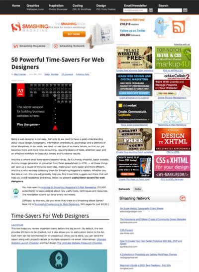 図2 Webデザイナーのための時間短縮ツール