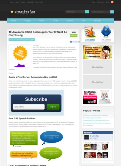 図3 CSS3のすごいテクニックを10個