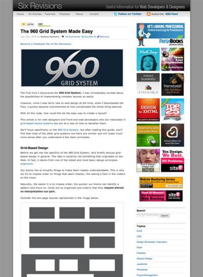 図2 960 Grid Systemの解説と関連サイト