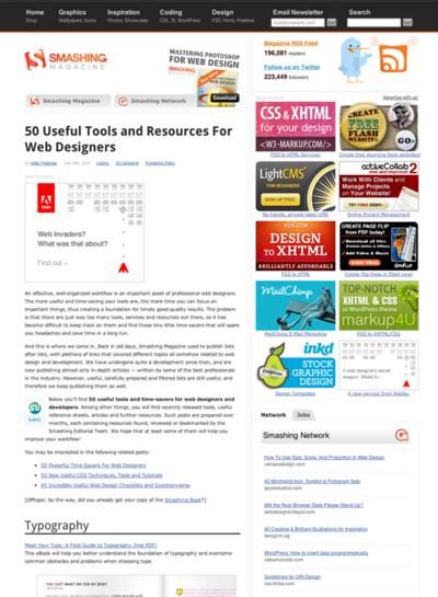 図3 Webデザイナーに役立つツールと情報源
