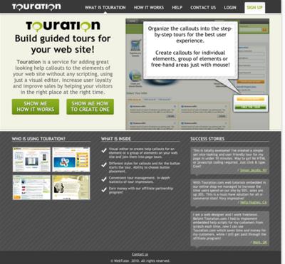 図6 サイトに「ツアー」機能を付けることができるサービス