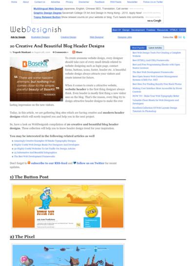 図5 ブログのヘッダデザインのギャラリー