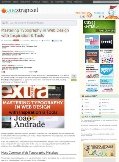 図2 Webデザインでのタイポグラフィについて