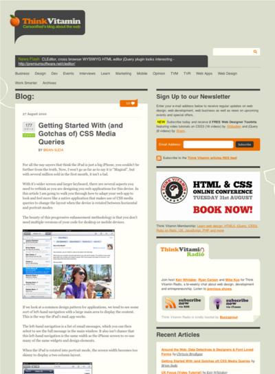 図1 CSS3のメディアクエリのチュートリアル