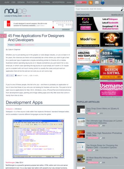 図6 Webデザイナー/デベロッパーに役立ついろいろなアプリケーション