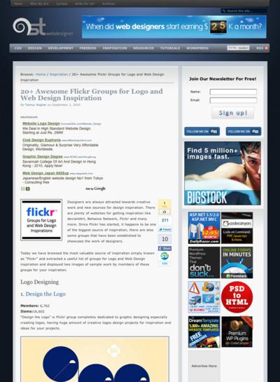 図5 ロゴやWebデザインの参考になるFlickrグループ