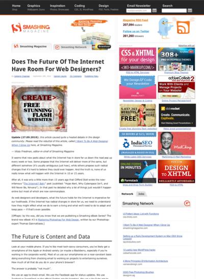 図1 コンテンツこそが重要な時代に,Webデザイナーの場所はあるのかという記事