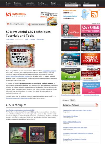 図5 新しいCSSテクニック,チュートリアル,ツール50選