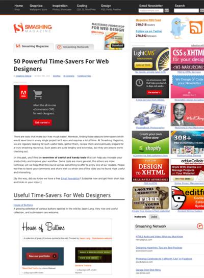図2 Webデザイナーの時間節約ツールいろいろ