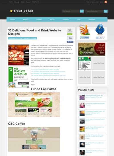 図5 食品関連のWebサイトのギャラリー