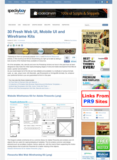 図3 Web用のUI素材とワイヤーフレーム用素材
