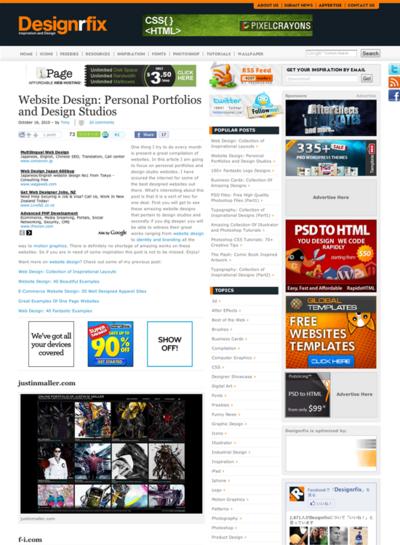 図5 ポートフォリオサイトとデザインスタジオのサイトのギャラリー