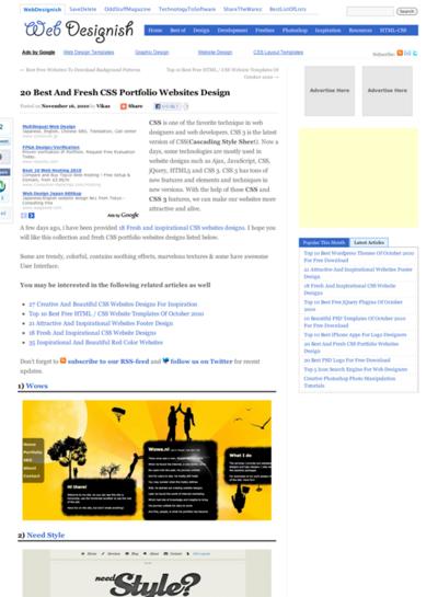図4 ポートフォリオサイトのデザインショーケース
