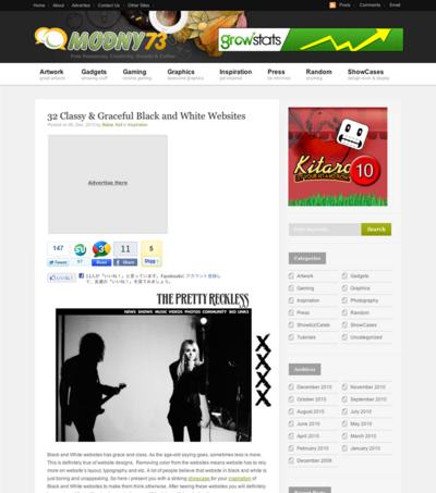 図2 白黒を基調としたWebサイトのギャラリー