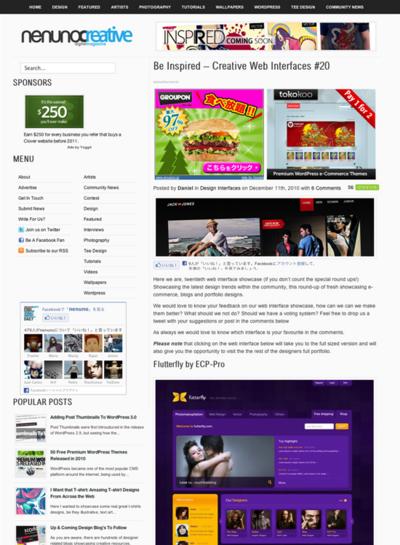 図3 独創的なWebインターフェイスのショーケース