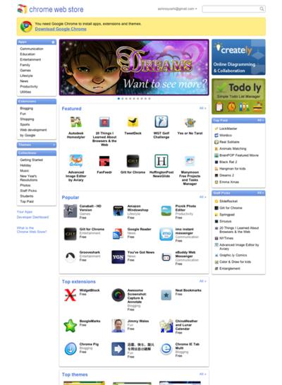 図6 Chrome用のWebアプリ/拡張機能/テーマのストア