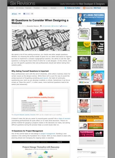 図1 Webサイトを制作するときに考慮すべき60項目