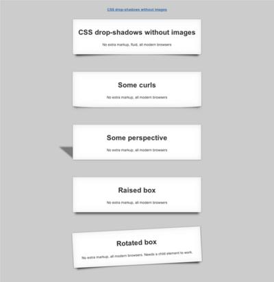 図2 CSSだけで実現したドロップシャドウのパターンいろいろ