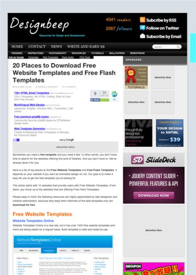 図3 フリーのWebサイト/Flashのテンプレートのダウンロードサイトいろいろ