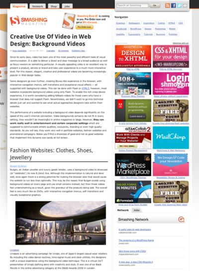 図5 背景に動画を使ったWebデザイン