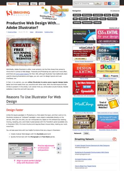図1 Illustratorを使ってのWebデザイン