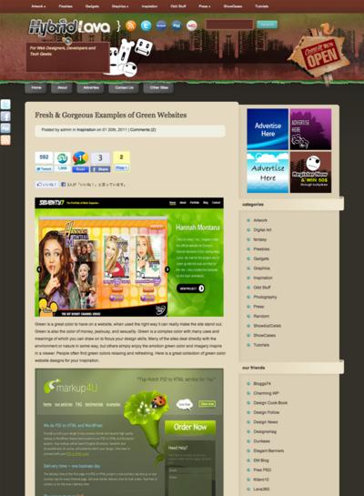 図5 緑色ベースのWebデザインのギャラリー