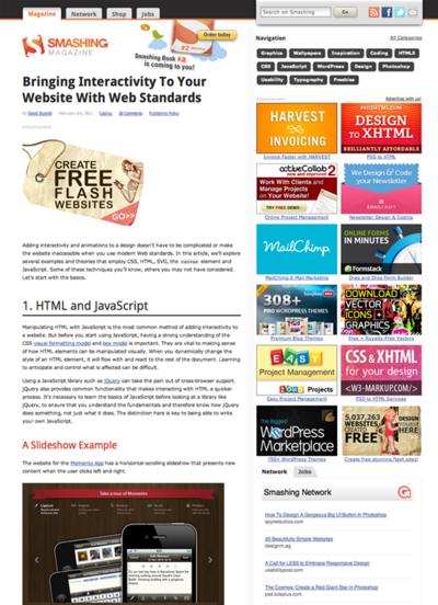 図1 Web標準技術でインタラクティブ性を持たせる4つの方法