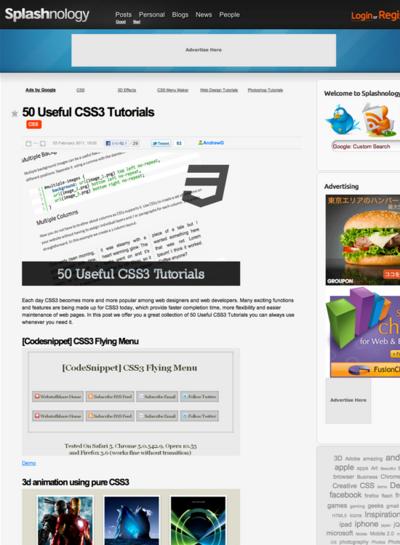 図2 CSS3の便利なチュートリアル50個
