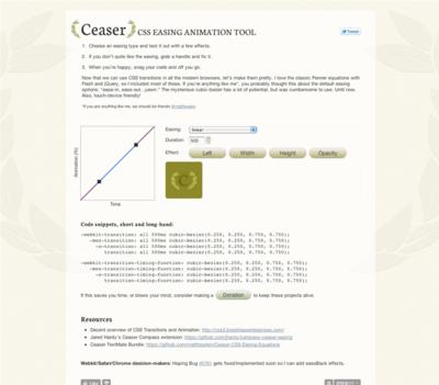 図6 CSSアニメーションの加速度を設定するためのツール