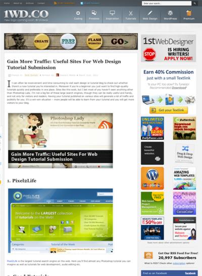 図3 Webデザインに役立つチュートリアルサイトいろいろ