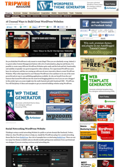 図2 ブログ以外の用途にWordPressを使った例