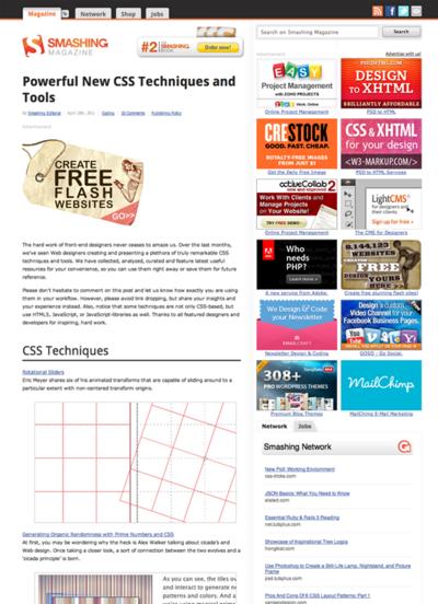 図1 新しいCSSテクニックとツール
