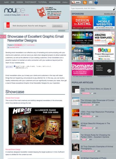 図5 ニュースレターのデザインショーケース