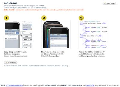 図6 スマートフォン向けのモックアップ作成サービス